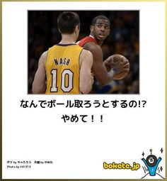 2ch Sc, Can't Stop Laughing, Funny Photos, Blog Livedoor, I Laughed, Hilarious, Geek Stuff, Humor, Comics