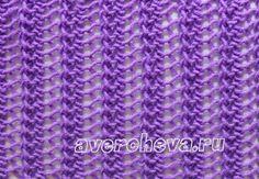 ажурная сетка узоры спицами