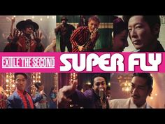 SUPER FLY ( from NEW ALBUM 「BORN TO BE WILD」) 4:44 EXILE THE SECOND / スーパーフライ ( 最新アルバム「ボーントゥビーワイルド」から ) - YouTube