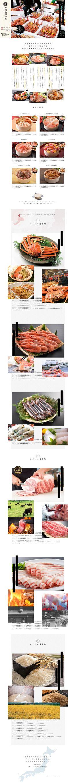越前三国湊屋は福井県名物「焼き鯖寿司」発祥の店です。福井県の豊かな素材を使い、革新的な冷凍技術でつくる贅沢な「まるごと冷凍丼」をぜひご堪能ください。