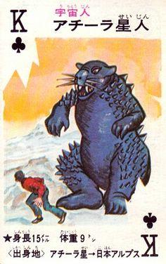Mole kaiju playing card weird japan