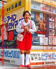 Dario will eat itself: 画像 Tokyo Street Fashion, Japanese Street Fashion, Japan Fashion, 80s Fashion, Vintage Fashion, India Fashion, Grunge Style, Soft Grunge, Le Happy