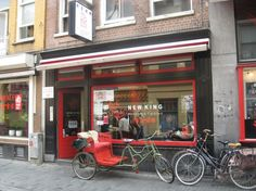 Best place in Amsterdam to have Wonton Soup