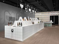 Beer exhibition at Spritmuseum by Form Us With Love, Stockholm   Sweden installation exhibition
