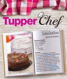 Συνταγες με προϊοντα της Tupper Tupperware, Blog, Kitchen, Cucina, Cooking, Kitchens, Tub, Stove, Cuisine