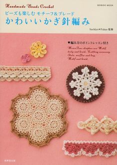 Handmade Beads Crochet