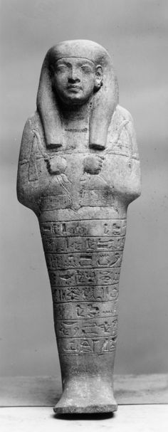 Ushabti, 1550-1069 BC (New Kingdom), limestone with traces of red paint. Walters Museum