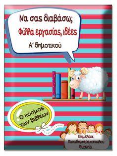 School Staff, School Life, Grade 1, Special Education, Grammar, Language, Classroom, Teacher, Kids