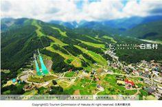 白馬村 -公式サイト-    (via http://www.vill.hakuba.nagano.jp/ )