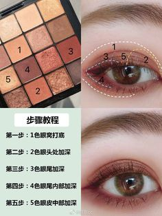 Makeup Korean Style, Korean Makeup Tips, Asian Eye Makeup, Makeup Eye Looks, Simple Eye Makeup, Cute Makeup, Bronze Eye Makeup, Ulzzang Makeup, Japanese Makeup
