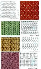 Картинки по запросу схемы вязания