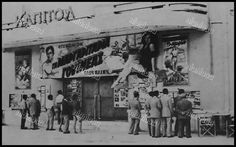 Attica Athens, Athens Greece, Old Photos, Vintage Photos, The Past, Greek, Memories, Photography, Movies