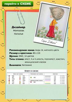 Gallery.ru / Фото #16 - Буклет УЛЫБКА - yasochka61