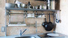 ... Pinterest |... Ikea Floating Shelves Kitchen