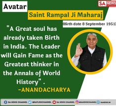 The leader will gain fame as the greatest thinker in the annals of world history. must watch sadhna tv how did the messiah die who did the messiah what did the messiah look like did handel write the messiah in english Messiah Handel, Believe In God Quotes, Sa News, Nostalgia, Great Thinkers, New Saints, Jesus Quotes, Spiritual Quotes, El Paso