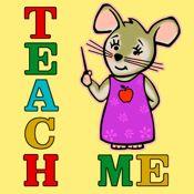teach me 1st grade app