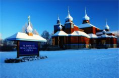 Saint Innocent Orthodox Cathedral, Anchorage