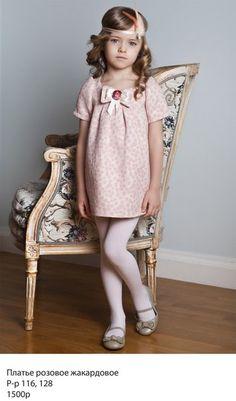 дизайнерская детская одежда - Поиск в Google