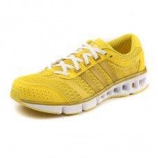 best cheap 1f431 ffc7c adidas climacool ride yellow