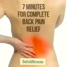 Lower Back Pain Exercises, Lower Back Pain Relief, Yoga For Back Pain, Low Back Pain, Fitness Workouts, At Home Workouts, Full Body Gym Workout, Sciatica Exercises, Acupressure Treatment