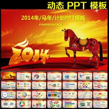 2014 will be coming soon , according to Chinese custom the animal horse will be as a symbol of 2014 ,in another words that 2014 is the year of horse. 12 kind of animals were used as a symbol of each Chinese new year Chinese New Year Poster, New Years Poster, Advertising Poster, Pinterest Board, Horse, Symbols, Fun, Animals, Animales