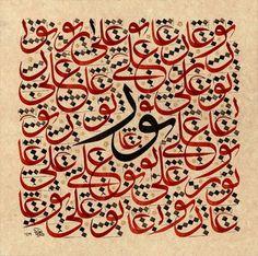 "Precision of Islamic Calligraphy ""Light upon light"" / Noor 'ala noor Arabic Calligraphy Art, Beautiful Calligraphy, Arabic Art, Islamic Art Pattern, Penmanship, Religious Art, Graphic Design Art, Typography, Allah"