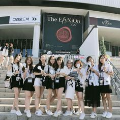 Exo Merch, Exo Concert, Exo Fan, Bts And Exo, Kpop Aesthetic, Fan Girl, Ulzzang Girl, Baekhyun, Friendship