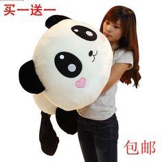 2014Free shipping giant stuffed panda bear dolls large panda plush toys pillow birthday new year gift giant panda stuffed animal US $9.86