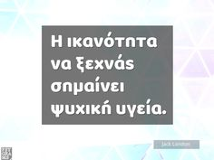 Greek Quotes, Wise Words, Letter Board, Lettering, Drawing Letters, Word Of Wisdom, Famous Quotes, Brush Lettering