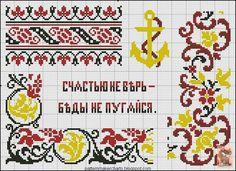 http://anapa-mama.gallery.ru/watch?ph=bpSh-eob7O