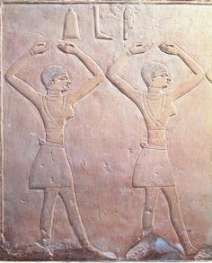 Female dancers / Limestone relief. Ancient Egypt.