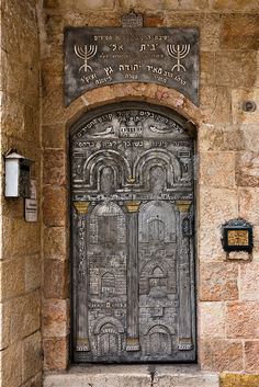 Door in Jerusalem, Israel. Photo by Martin Gordon #doors