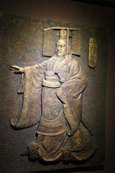 Shi Huang Di Qin Shi Huang 始皇帝 秦始皇 at LOGIA