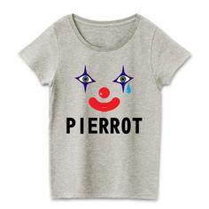ピエロTシャツ ブルーアイズ | デザインTシャツ通販 T-SHIRTS TRINITY(Tシャツトリニティ)