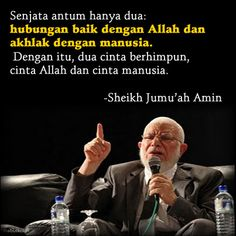 Advice from Sheikh Jum'ah Amin