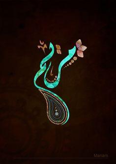 calligraphy names by Iman Nahhal, via Behance