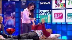 ซเปอรหมา super mum ลาสด 2/4 10 พฤศจกายน 2558 ยอนหลง http://ift.tt/1SFN1h4