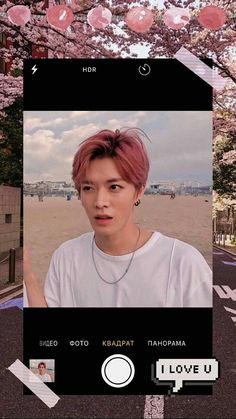 Read Yuta Foto from the story Wallpaper All NCT by RedaFebia with reads. Nct 127, Nct Yuta, Jeno Nct, Kpop Aesthetic, Aesthetic Photo, Kpop Phone Cases, Kpop Backgrounds, Mark Nct, Nct Taeyong