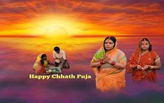 Free Happy Chhath Puja HD Wallpapers, Images, Wishes For Pinterest, Instagram : - http://www.managementparadise.com/forums/trending/292317-free-happy-chhath-puja-hd-wallpapers-images-wishes-pinterest-instagram.html