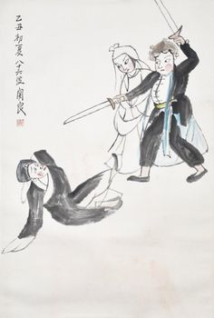 Guan Liang - Opera Characters Dated 1985 Signed Guan Liang with artist seal 26½ x 17½ in. 67.3 x 44.5 cm 關良 - 歷史人物故事 乙丑初夏八十六叟關良