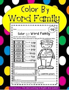 """35 """"word family"""" color by word family NO PREP printables.  34 are short vowel families, and there's a bonus AKE long vowel family color by word family sheet.  Each sheet of the 35 color by word family sheets includes 6 words for each word family (only 5 words for """"ox"""" word family)."""