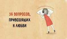 открытка,миниатюра