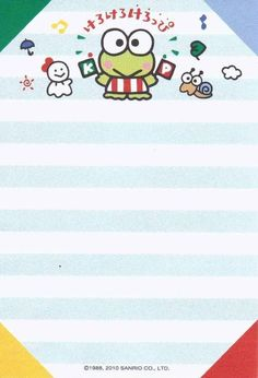 Writing Papers Sanrio, Pen Pal Letters, Pochacco, Cute Stationary, Frog And Toad, Stationery Paper, Rilakkuma, Note Paper, Writing Papers