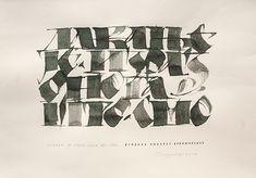 Cyrillic calligraphy 2 on Typography Served