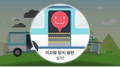 국민행복제안센터 1주년기념 홍보 동영상