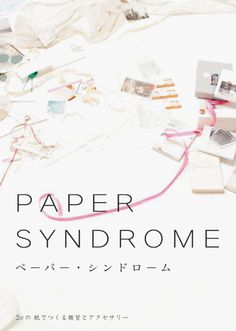 PAPER SYNDROME