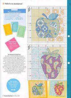 funky fruit cross stitch cards - # 2