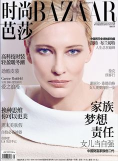 visual optimism; fashion editorials, shows, campaigns & more!: cate blanchett by koray birand for harper's bazaar china november 2013