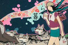 Life (Kurashi), Yumiko Kayukawa