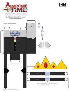 138 Best Adventure Time Papercraft Images On Pinterest